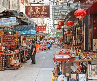 Hong Kong en tres días
