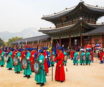 guia de viaje de Seul