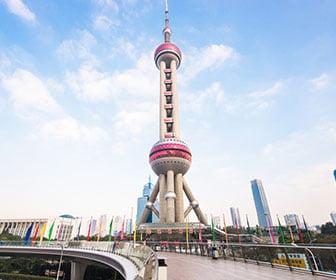 descargar guía de shanghai