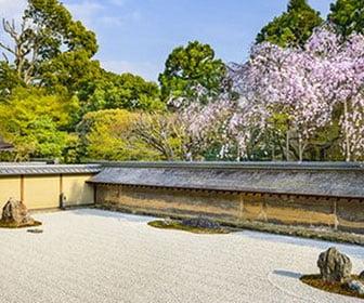 tres días en kyoto